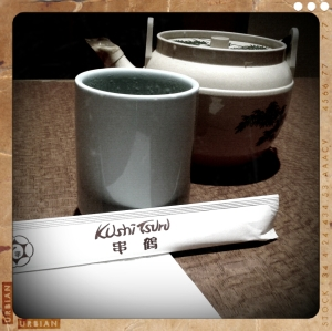 Kushi Tsuru_Waiting for Bento
